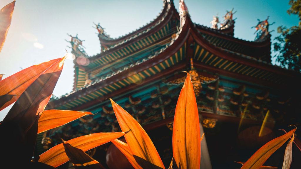 Xiamen 15